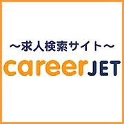CJ-キャリアジェット
