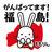 i_fukushima
