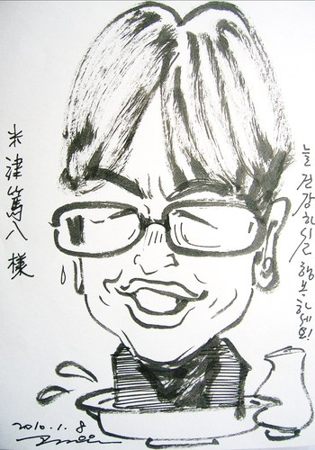 yonezu tokuya Social Profile