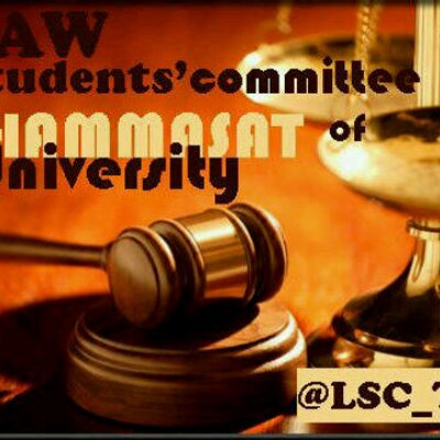 LSC Thammasat   Social Profile