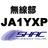 JA1YXP