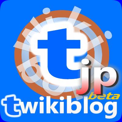 Twikiblog日本語 | Social Profile