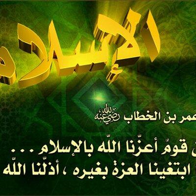 MISR ISLAMIA | Social Profile