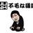 The profile image of sokuseki_bot