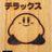 The profile image of misono10032