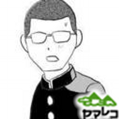 kj the ルサンチMAN | Social Profile
