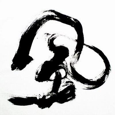 KazeprojectMiura | Social Profile