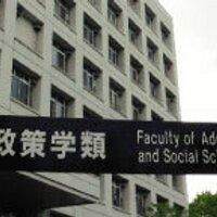 福島大学行政政策学類 | Social Profile