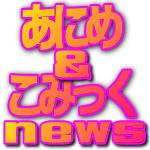 The profile image of NewsAnimeComic