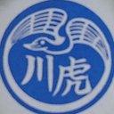 ㈲川虎かまぼこ(長崎県長崎市)