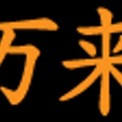 Banrai LLC