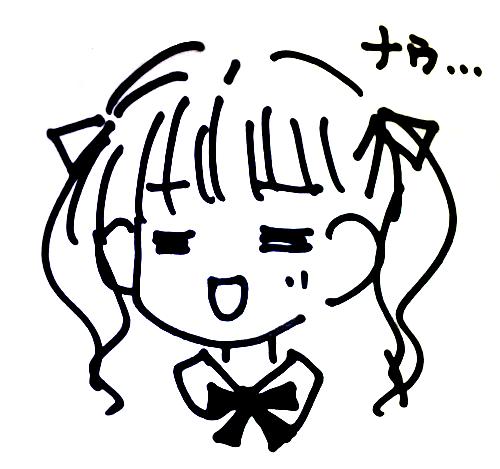 田村ゆかり Social Profile