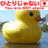 The profile image of mrakami