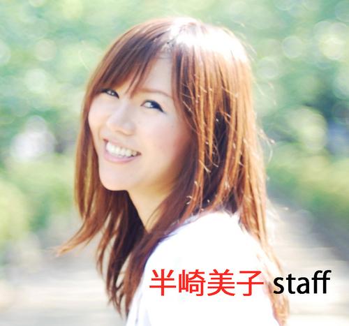 半崎美子の画像 p1_27