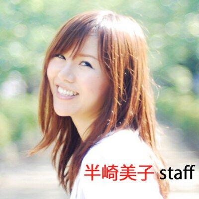 半崎美子の画像 p1_15