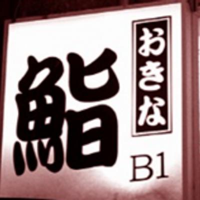 翁G3   Social Profile