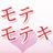 The profile image of motemoteki