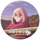 TVアニメ『ゆるキャン△』シリーズ公式
