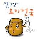 Photo of Naver_mottyo's Twitter profile avatar