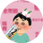 The profile image of ts__u_