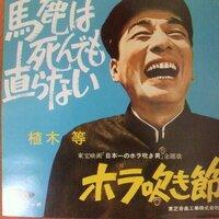 山口日昇 | Social Profile
