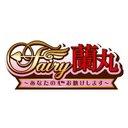 TVアニメ「Fairy蘭丸~あなたの心お助けします~」公式