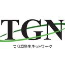 TGN(つくば院生ネットワーク)