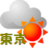 nowcast_tokyo23