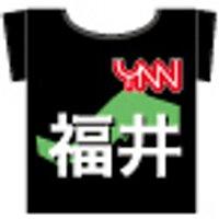 YNN47 福井 | Social Profile