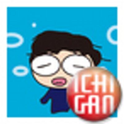 IWAKIRI,Akiko / 岩切晃子 | Social Profile