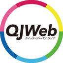クイック・ジャパン ウェブ QJWeb