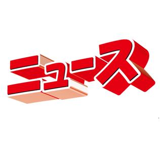 news__watcher Social Profile