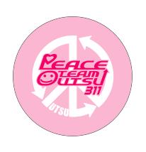 宇都宮隆とバンド仲間達 Social Profile