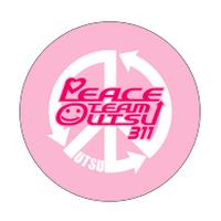 宇都宮隆とバンド仲間達 | Social Profile