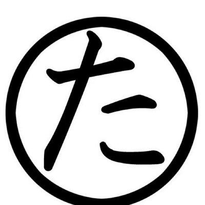 Akira Takatsuki | Social Profile
