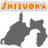 ShizuokaSafety