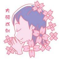 Sato   Social Profile