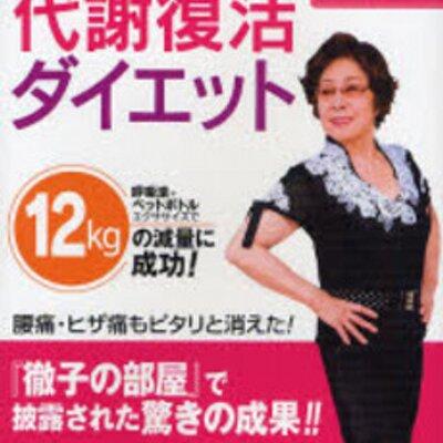 鶴橋   Social Profile