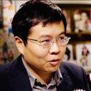 楊井人文 Yanai Hitofumi