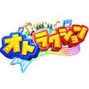TBSオトラクション 火曜よる7時【公式】