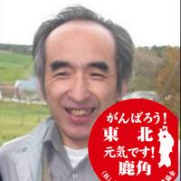 布施勝文 | Social Profile