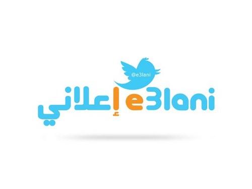 خدمة إعلاني™ Social Profile