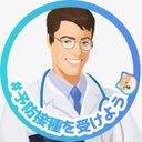 Dr. Tad