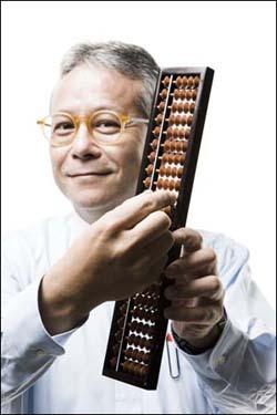 Hiroshi Ishii石井裕_BOT Social Profile