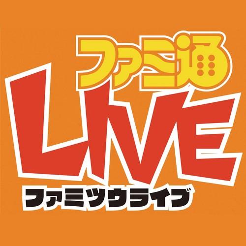 ファミ通LIVE公式ツイッター Social Profile