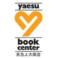 八重洲ブックセンター上大岡店 | Social Profile