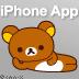 IMG_Sanx_App