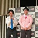 マヂカルラブリーのオールナイトニッポン0【公式】
