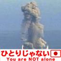 最寄りの原発爆発メルトダウン想定bot Social Profile