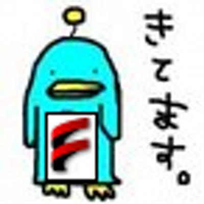 Takuya UESHIN | Social Profile